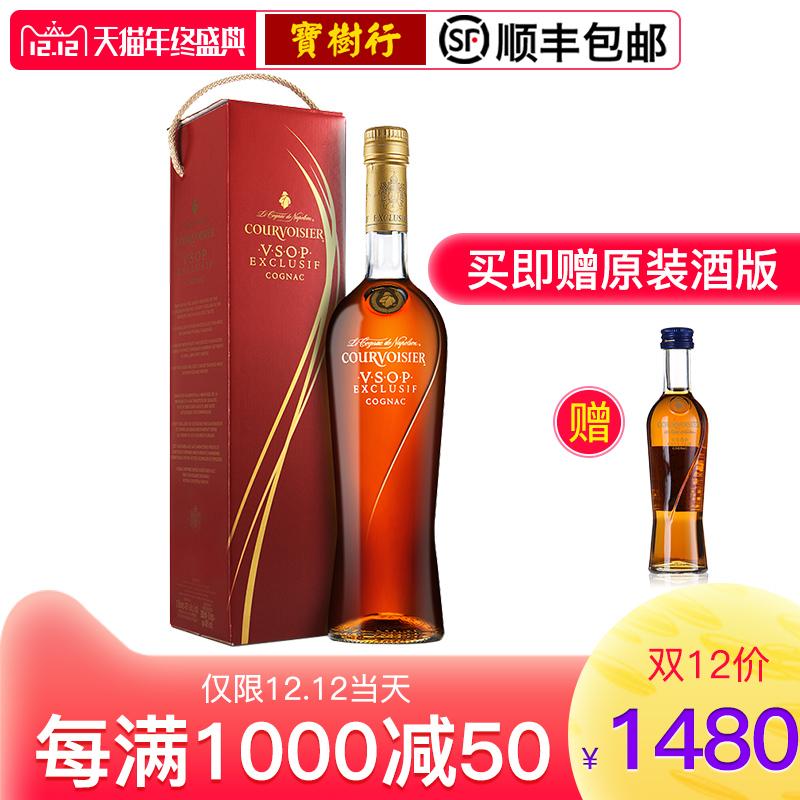 宝树行 拿破仑金尊VSOP3000mL干邑白兰地法国进口洋酒