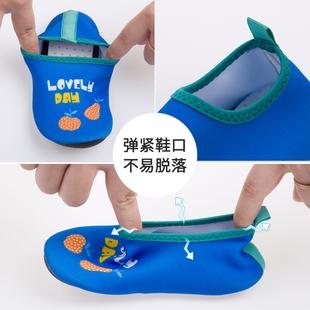 儿童地板鞋泳鞋防滑可爱男童女童宝宝家居鞋室内软底包跟春秋八