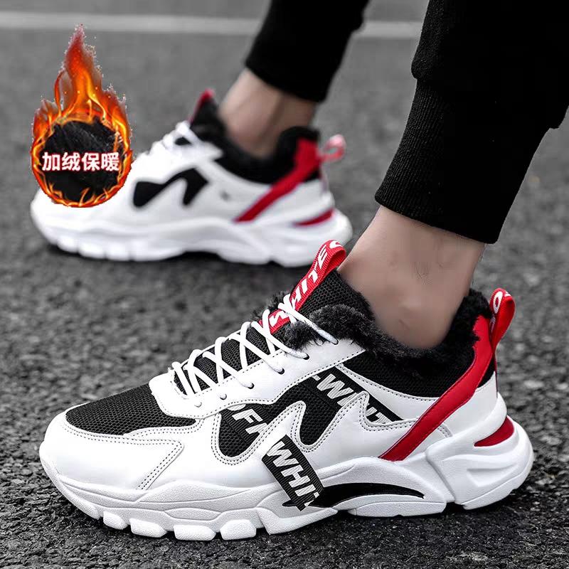 冬季老爹鞋韩版潮流男士运动休闲网红白鞋冬天保暖加绒棉鞋男板鞋