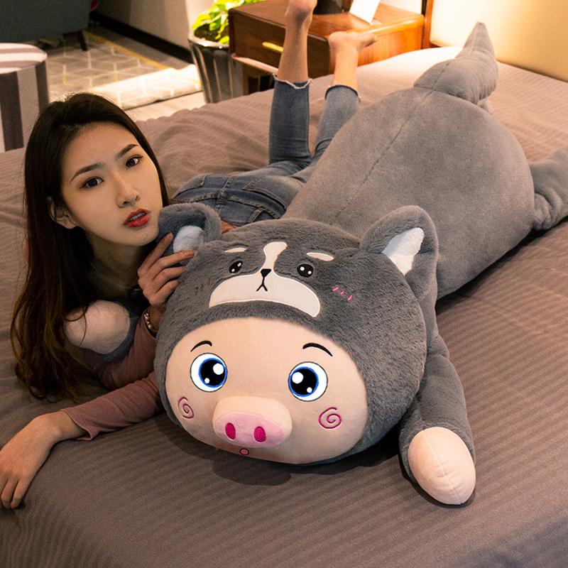 猪猪毛绒玩具熊公仔布娃娃玩偶女孩可爱陪你睡觉床上抱枕生日礼物