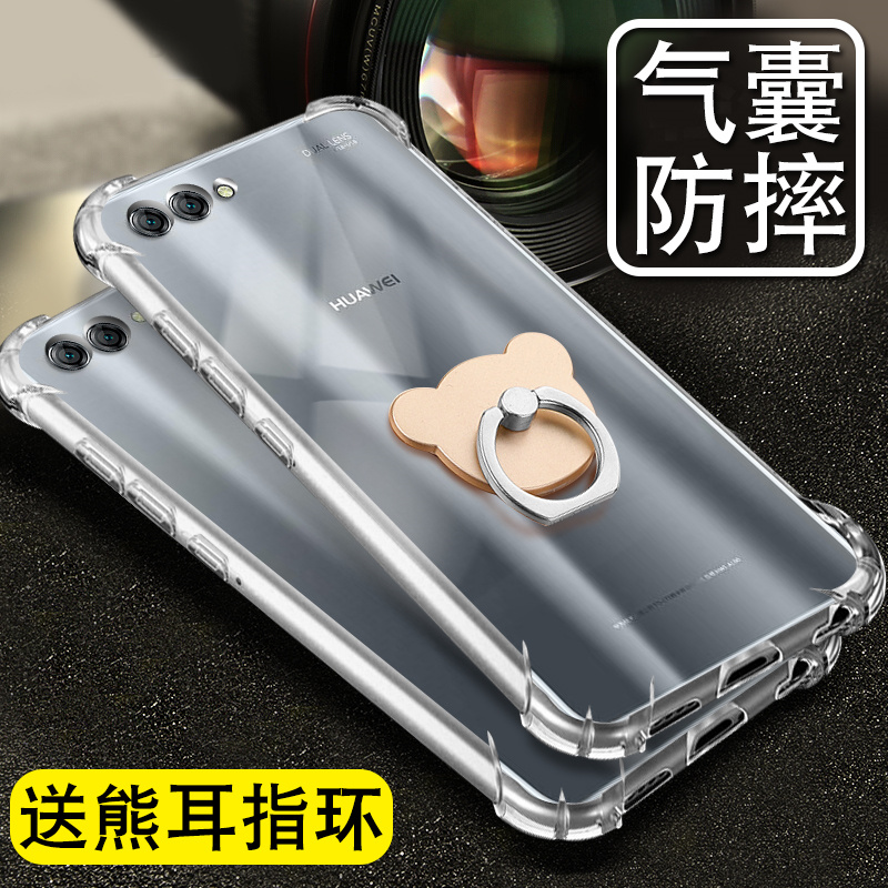 6.0寸华为nova2S手机壳nave2s气囊nava2s加厚nove2s钢化