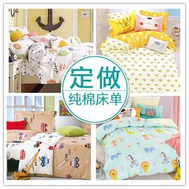 床单单件 纯棉儿童卡通学生宿舍1.2米1.5m全棉单人床双人被单定制