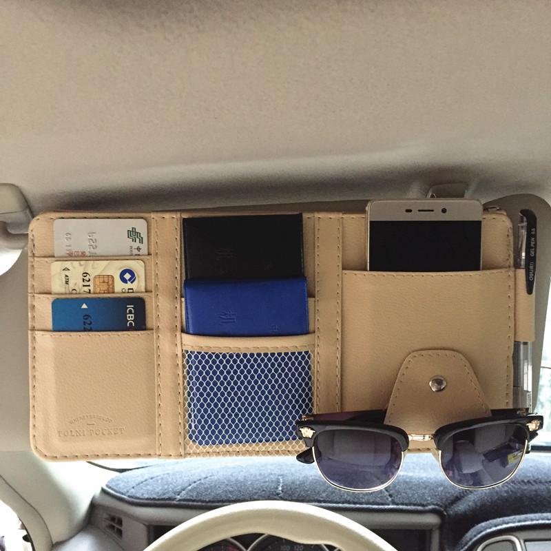汽车遮阳板套收纳袋多功能包皮革驾驶证票据卡片包车载创意眼镜夹