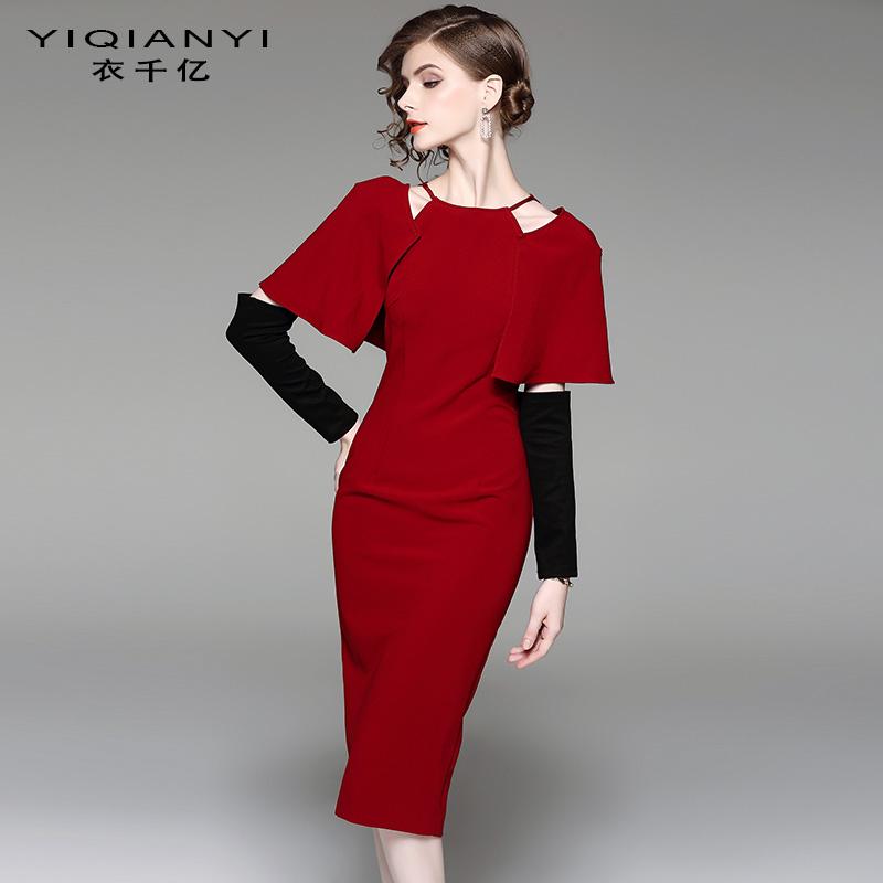 衣千億 秋裝2017新款時尚連衣裙氣質純色修身包臀鉛筆裙中裙女裝