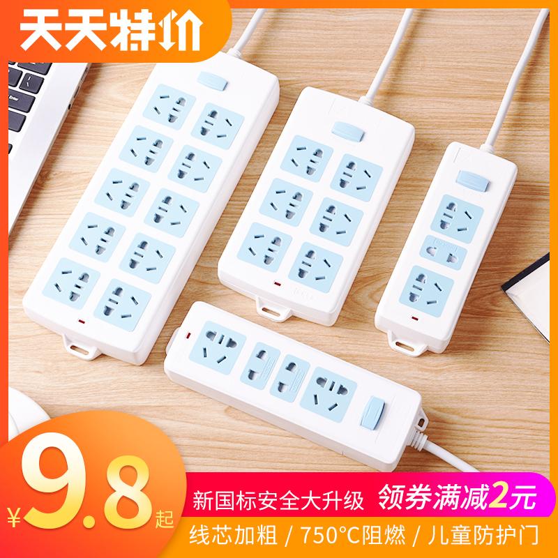 慈慈插板USB电源拖接线板3/5米插排插座转换器多用功能带长线家用