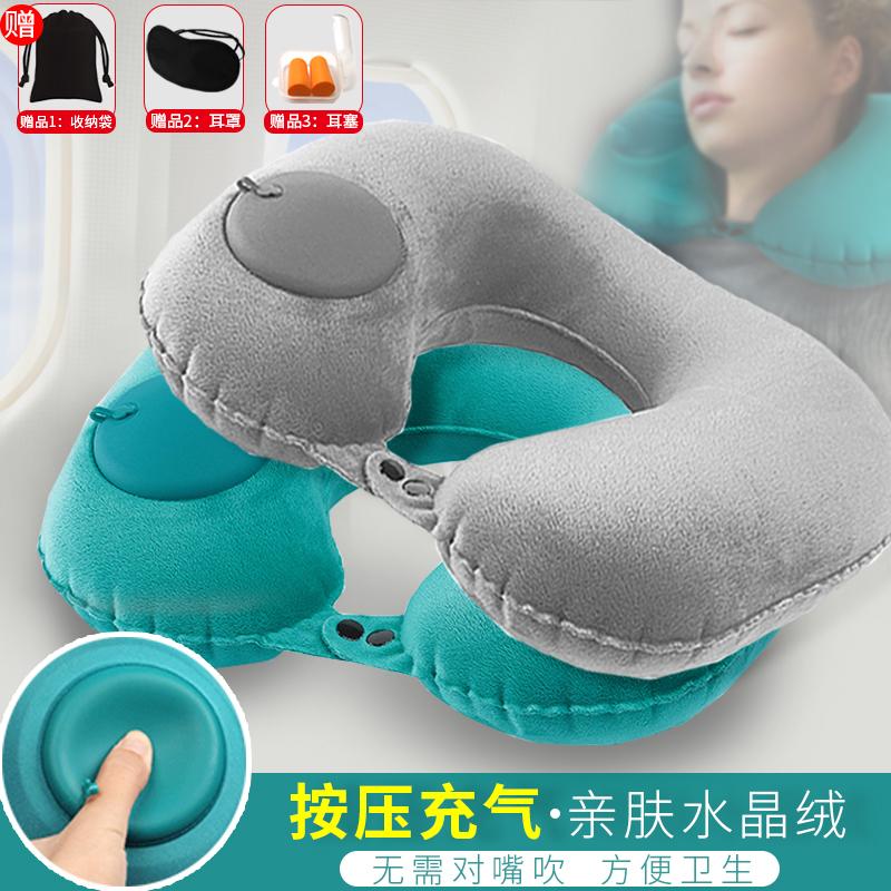 免吹气按压自动充气枕头便携飞机颈枕护脖子旅行枕护颈U型枕靠枕