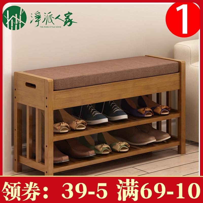 鞋架换鞋凳实木鞋柜简约现代经济型门厅柜门口多功能储物柜穿鞋凳