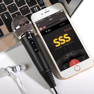 第一眼 M3手机全民K歌直播麦克风 电脑神器唱歌声卡设备全套话筒