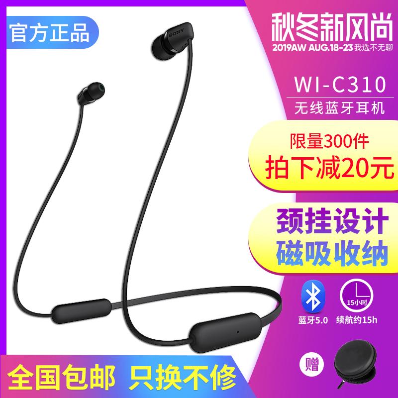 国行Sony/索尼 WI-C200 C310无线蓝牙耳机立体声入耳式跑步运动