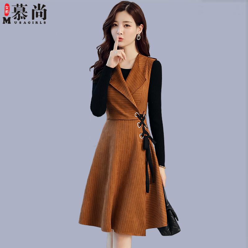 2017秋冬新款女装韩版时尚背心连衣裙两件套加厚背带裙时髦套装潮