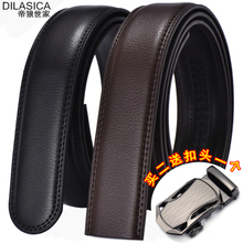 Leather without buckle belt without buckle 3.5cm leather belt, no headband, automatic button, no buckle body 3.0CM