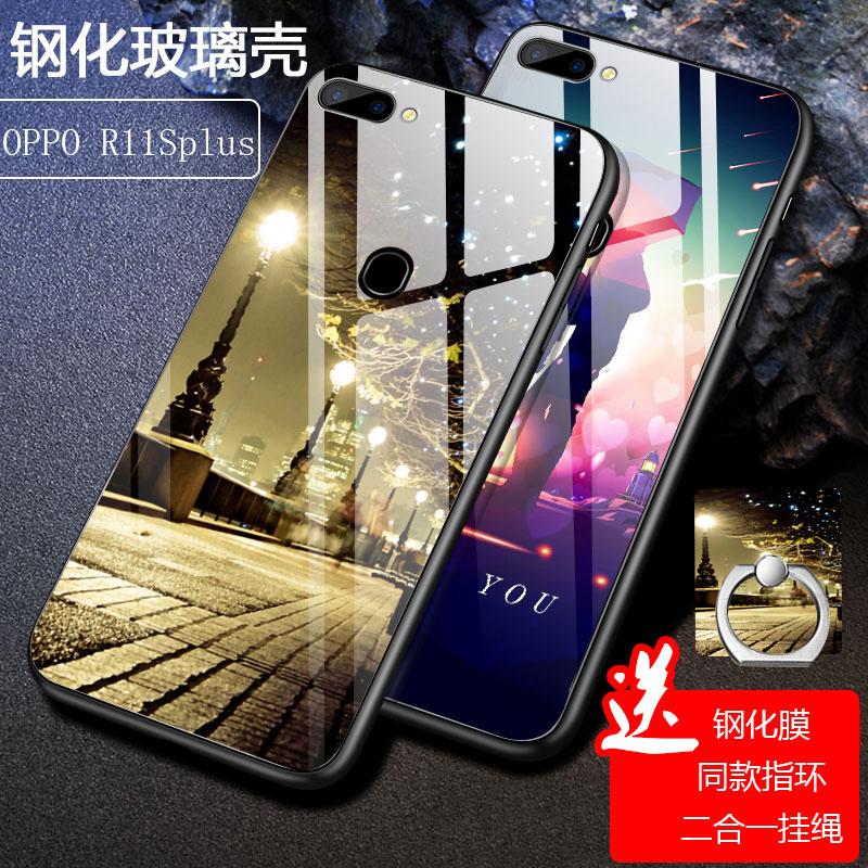 oppoR11Splus手机壳钢化玻璃手机套全包软胶套壳个性定制新潮男女
