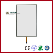 Youping 22 inch 16:10 touch screen computer display integrated machine inquiry machine touch screen handwriting external screen