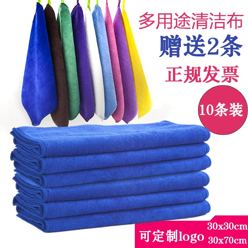 微纤维抹布吸水不掉毛加厚毛巾擦玻璃布擦地擦桌布家务清洁厨房