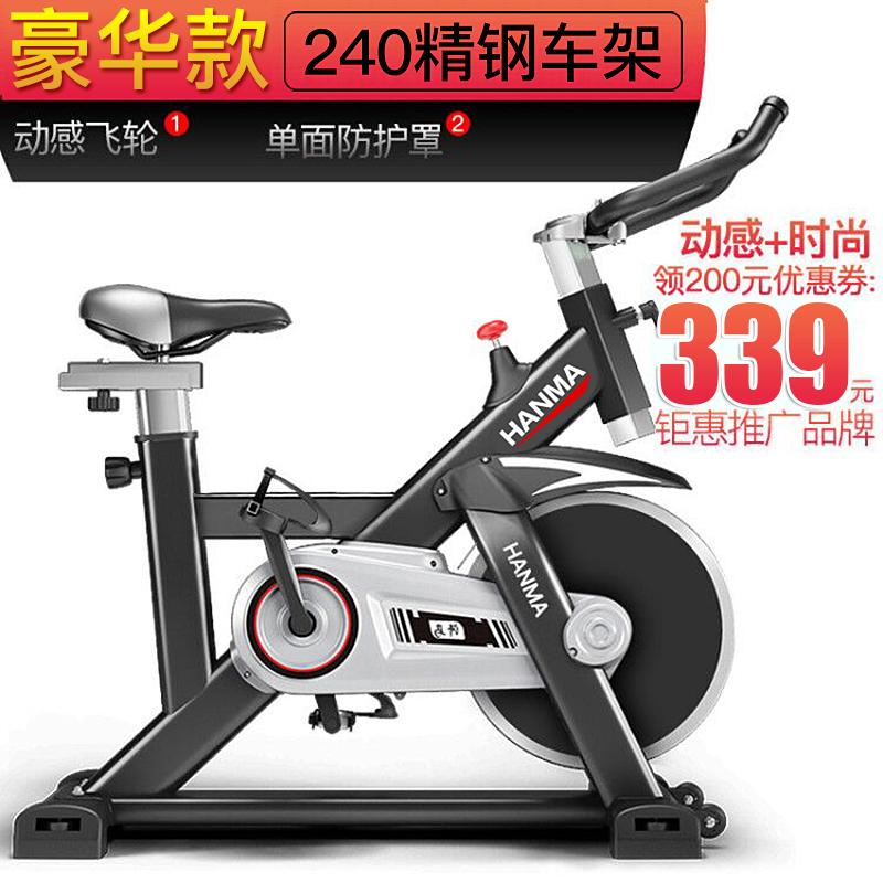 天猫商城:汗马 616 室内静音动感单车 送¥398实用大礼包
