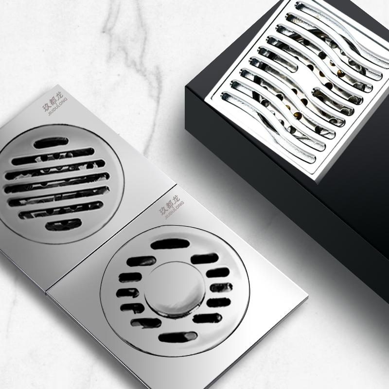 地漏全铜防臭下水道芯盖卫生间浴室淋浴房洗衣机不锈钢加厚方形
