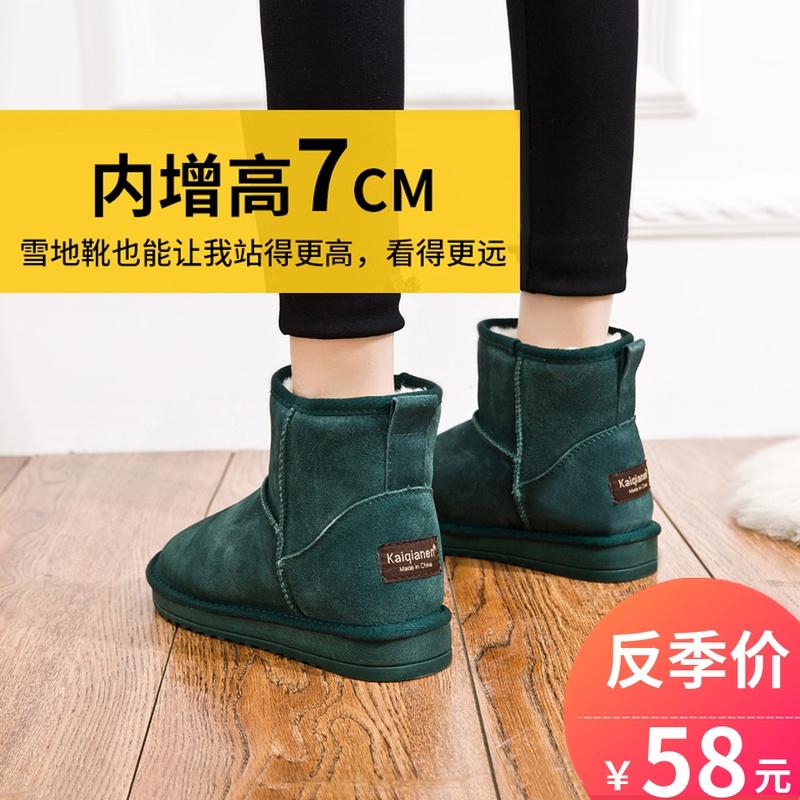 内增高雪地靴女短筒韩版百搭学生冬季加绒保暖加厚棉鞋子2019新款