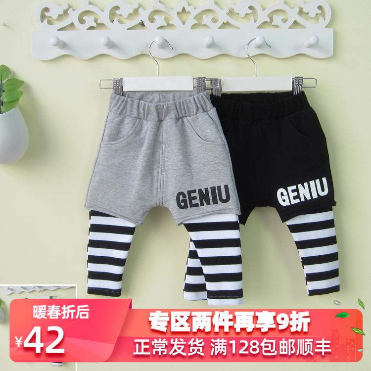 0-1-3岁小童男春装男宝宝裤子假两件婴儿大PP裤哈伦裤外穿春秋潮2