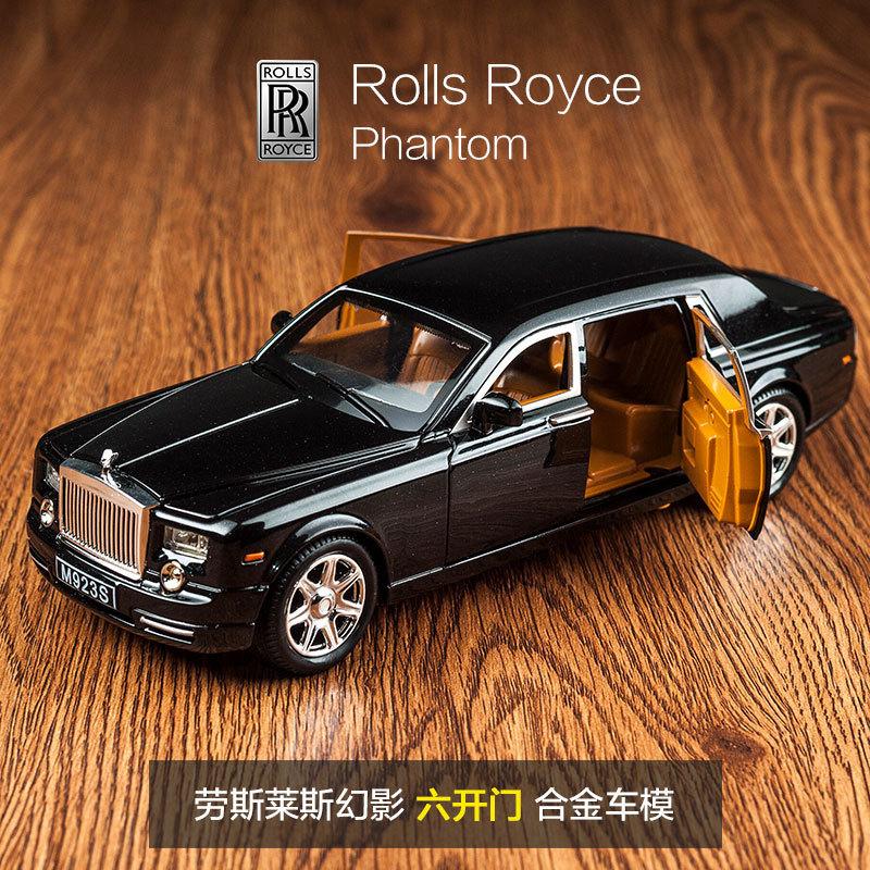 XLG合金车模仿真劳斯莱斯原厂幻影7男孩玩具回力金属汽车模型1 18