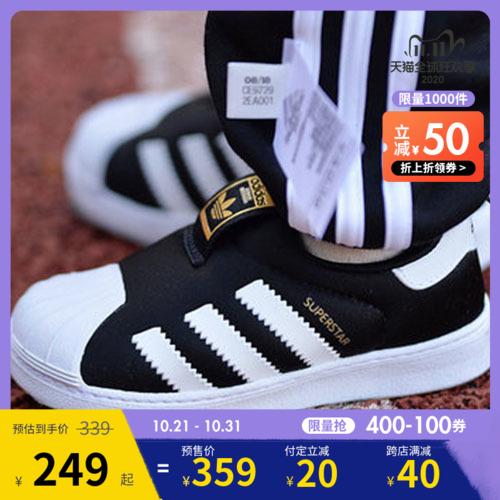 【预售】Adidas阿迪达斯男女童鞋板鞋三叶草黑金标贝壳头婴小童鞋