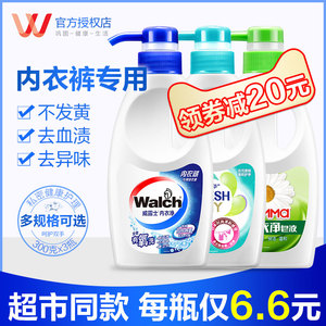Willows underwear underwear laundry detergent dedicated ladies sterilization mite cleaning liquid pregnant women hand wash fragrance durable soap liquid