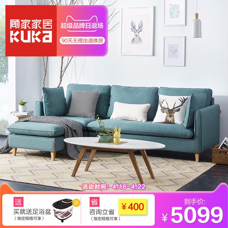 !现顾家家居布艺沙发客厅整装北欧沙发现代家具小户型布沙发2033