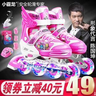 小霸龙溜冰鞋儿童全套装男女直排轮旱冰轮滑鞋3-5-6-8-10岁初学者