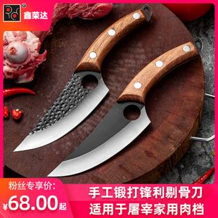 鑫荣达吹毛断发剔骨专用剔肉剃骨割肉屠宰专业杀猪刀分割卖肉尖刀
