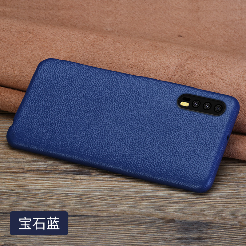 huawei p20 pro coque cuir