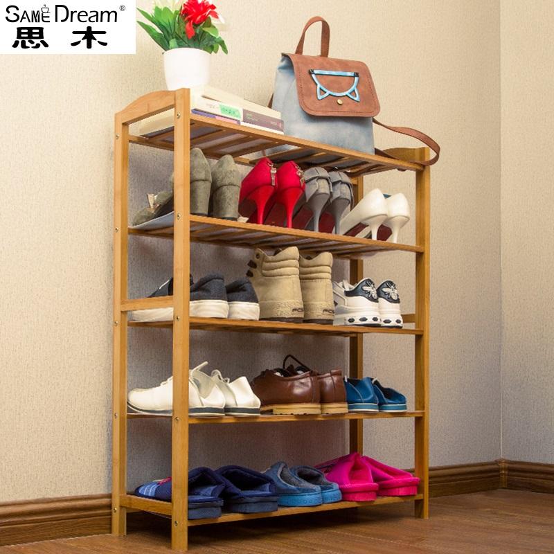 思木楠竹鞋架多层简易家用经济型收纳置物架子组装简约实木鞋柜