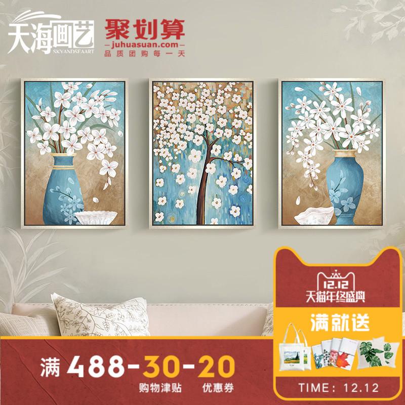欧式客厅装饰画现代卧室床头挂画壁画沙发背景墙画古典有框三联画