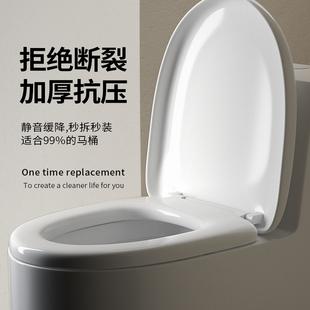 马桶盖家用加厚老式抽水厕所通用坐垫圈盖UVO型坐便器马桶圈配件
