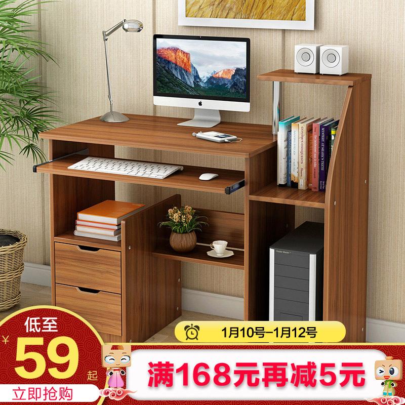 电脑桌台式桌家用经济型卧室写字台办公桌书桌简约现代书架小桌子