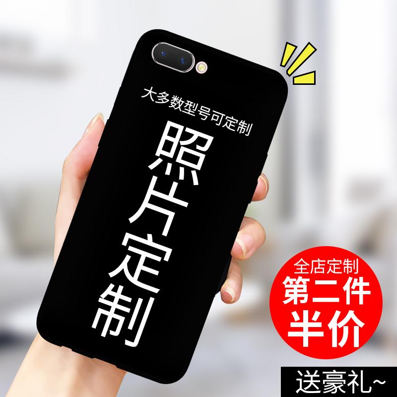oppo A5手机壳来图定制AX5全包透明防摔软玻璃镜面磨砂保护套a3s个性DIY二维码照片硅胶适用oppoA5全网通版