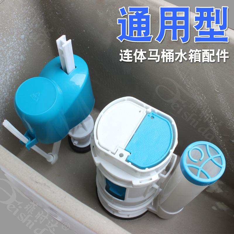通用老式抽水马桶坐座便水箱配件套装 浮球进水阀排水阀器按钮