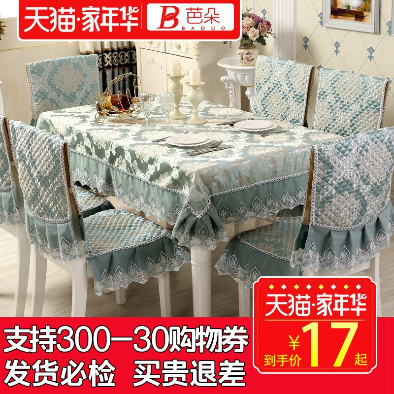 Luxury European style tablecloths chair covers cushion sets coffee table tablecloths cloth rectangular chair covers modern Beautiful - Style Of coffee table cover Idea