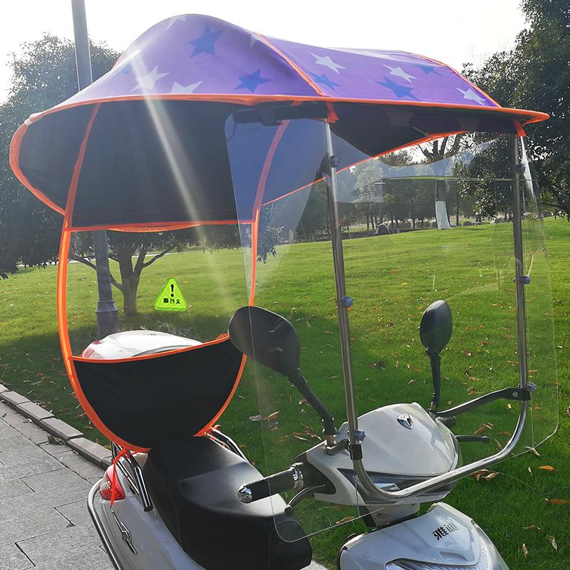 点击查看商品:电动摩托车挡雨棚新款电瓶车雨棚挡风罩电动自行车遮阳雨伞蓬透明
