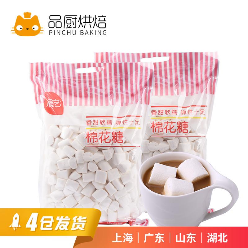 【品厨烘焙 展艺白色棉花糖500g】牛轧糖diy雪花酥烘焙烧烤原料