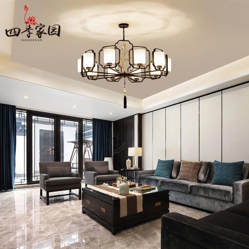 新中式客厅吊灯全铜灯具大气家用简约中国风餐厅卧室大厅创意灯饰-四季家园旗舰店