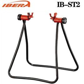 IBERA自行车三角停车架U型修车架山地车公路车展示停车架单车支架