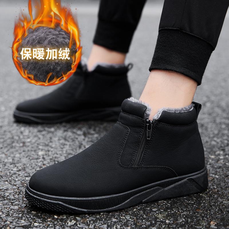 冬季雪地靴男士短靴棉靴韩版中帮加厚加绒保暖棉鞋马丁鞋冬天男靴