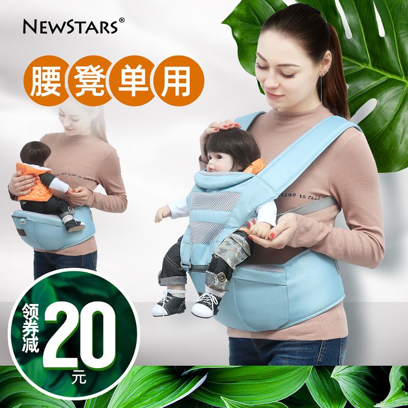 婴儿背带宝宝腰凳透气四季通用多功能前抱式坐凳小孩抱带抱娃神器