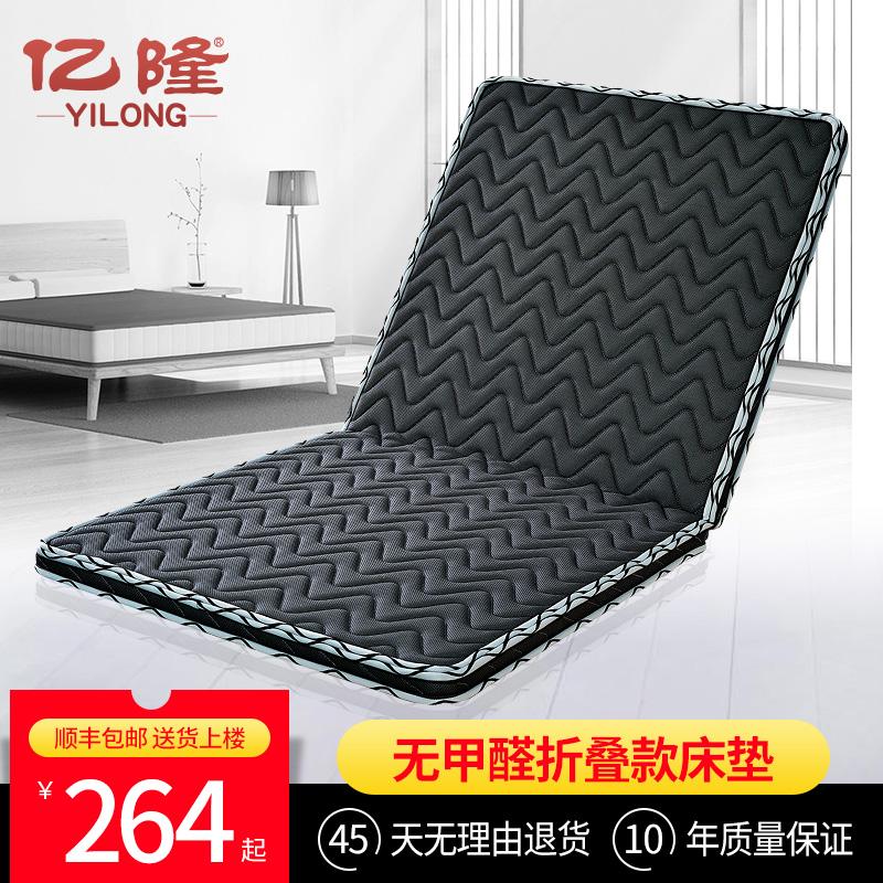 天然儿童环保椰棕床垫棕垫薄款棕榈1.2米偏硬1.5m床经济型可折叠