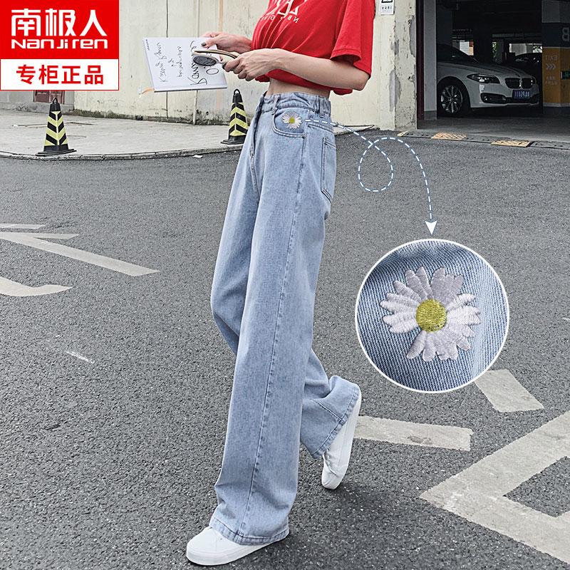 高腰牛仔阔腿裤女小雏菊宽松显瘦垂感夏季薄款2020新款直筒老爹裤