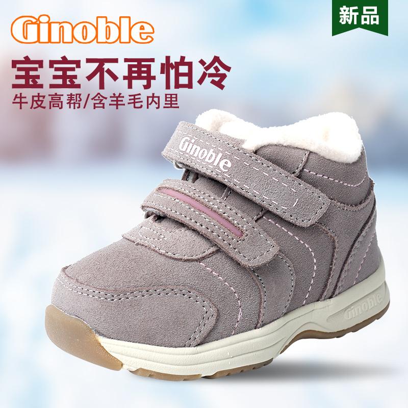 基诺浦机能鞋冬款男童女童儿童宝宝1-3岁5加绒加厚冬季棉鞋学步鞋