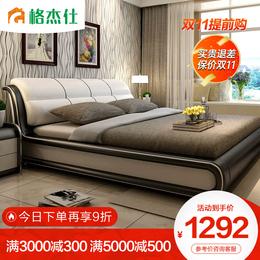 格杰仕真皮床1.8米双人床婚床现代简约床主卧榻榻米欧式皮床家具
