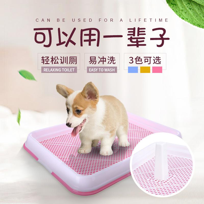 包邮平板狗狗厕所自动冲水大号大型犬小型犬泰迪狗狗用品狗狗便盆