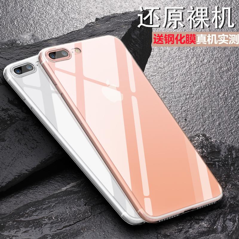 iphone7手机壳苹果7plus硅胶软壳i8透明防摔6s简约8p保护套新款6p