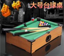 包邮大号ya1款家用(小)am准台球桌花款木制桌球台儿童亲子玩具