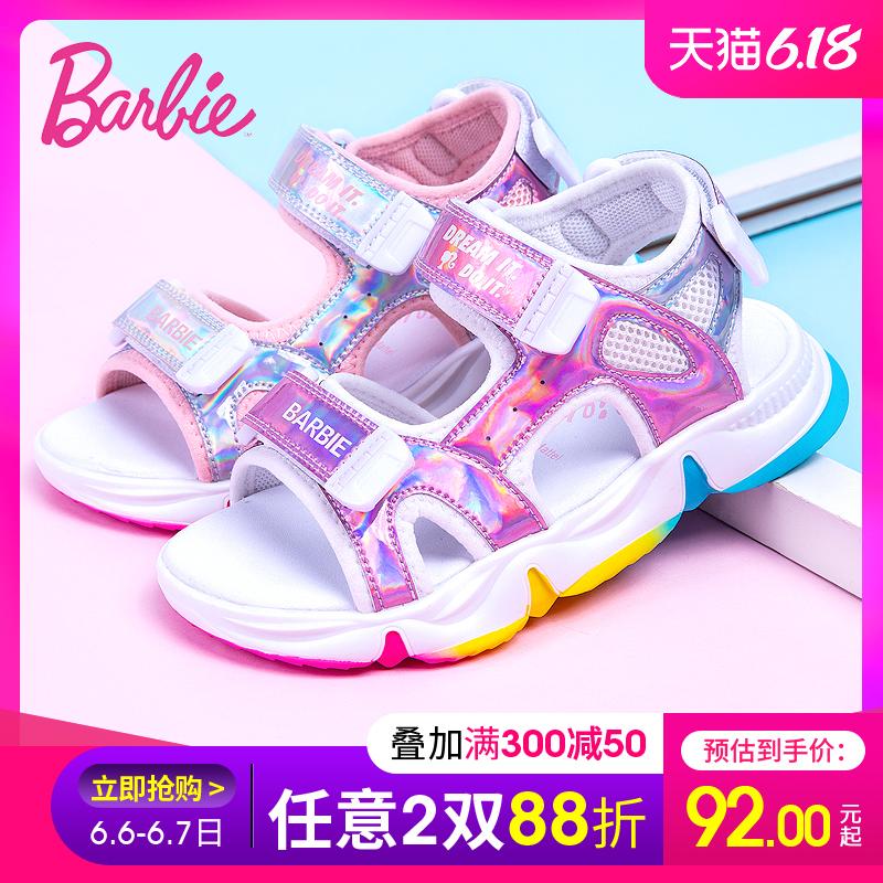 芭比鞋女童凉鞋2020新款小公主中大童运动凉鞋儿童沙滩鞋软底夏季